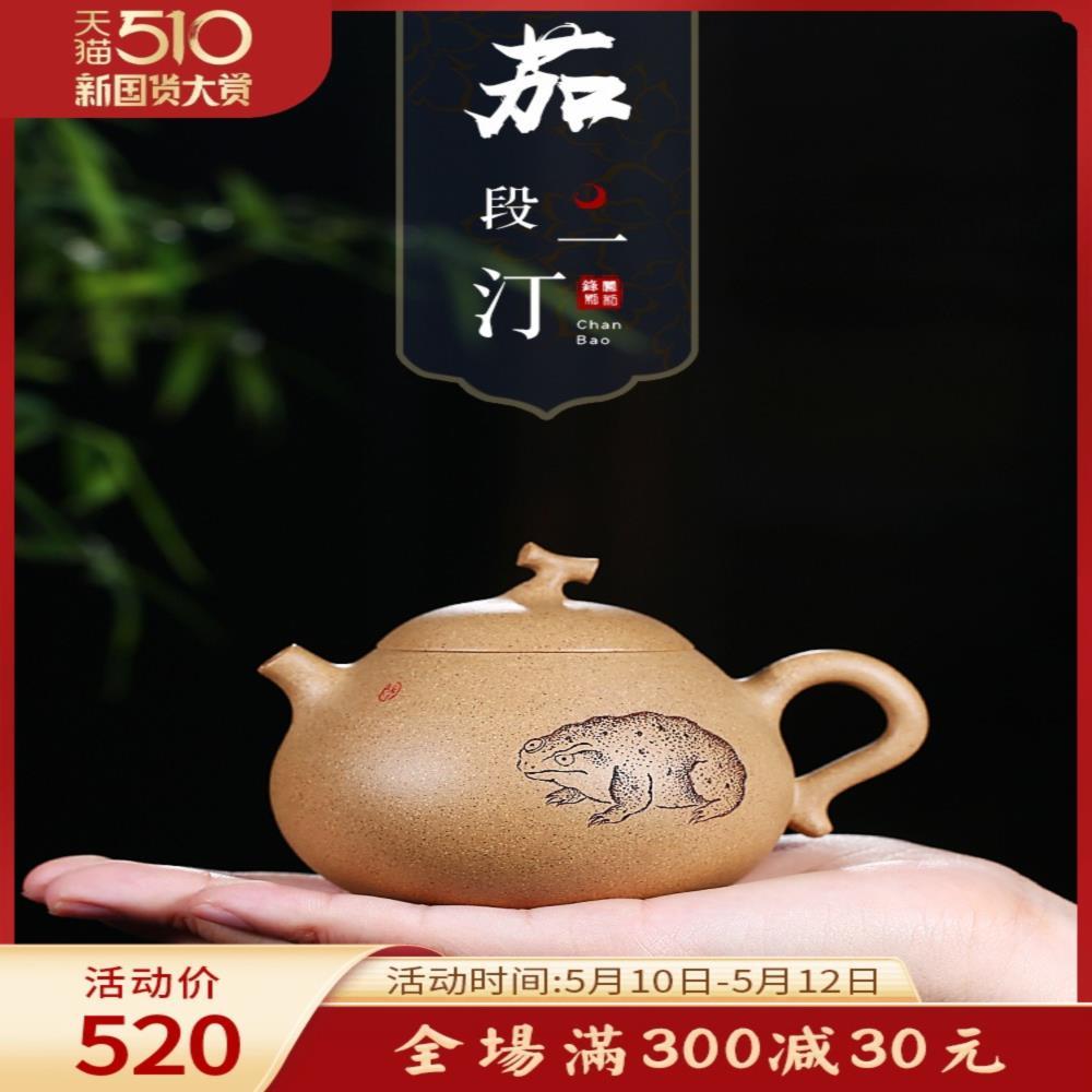 和泥有缘宜兴名家纯手工紫砂壶原矿段泥茄段西施家用泡茶壶具套装