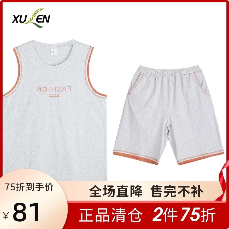 Pajamas mens summer cotton sleeveless summer mens youth vest shorts mens sportswear suit large