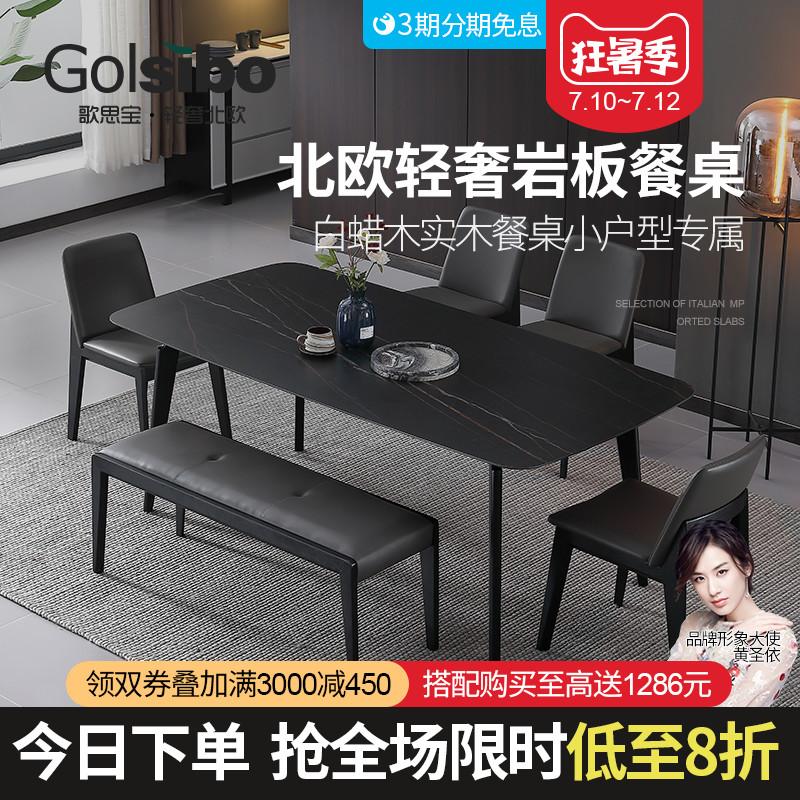 Дизайнерская мебель / кресла Артикул 616170474211
