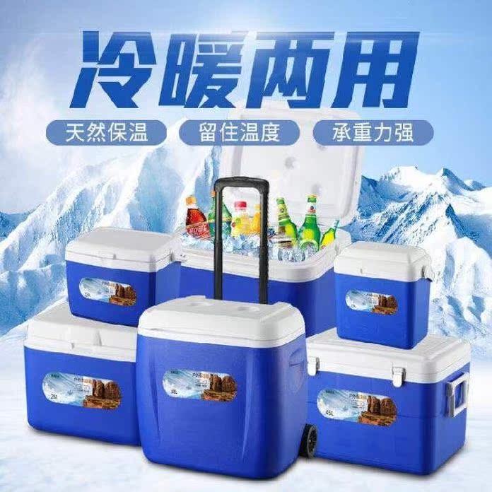 中國代購|中國批發-ibuy99|拉杆箱|保温箱冷热两用冷藏箱子海鲜箱饭菜冰淇淋室外拉杆式快餐大容量