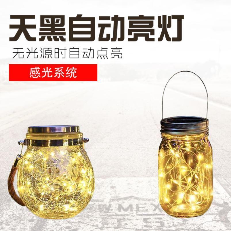 中國代購|中國批發-ibuy99|照明|太阳能灯小型大功率户外超亮家用庭院led照明防水感应发光新款壁