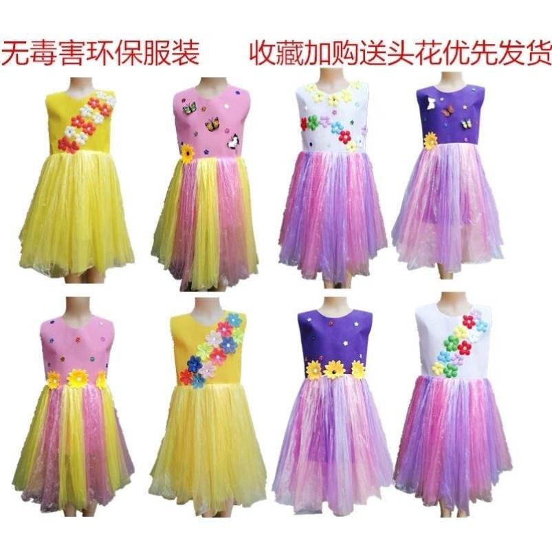 中國代購|中國批發-ibuy99|礼服|环保服造型礼服新款表演服环保衣服幼儿园制作演出时装秀小学走秀