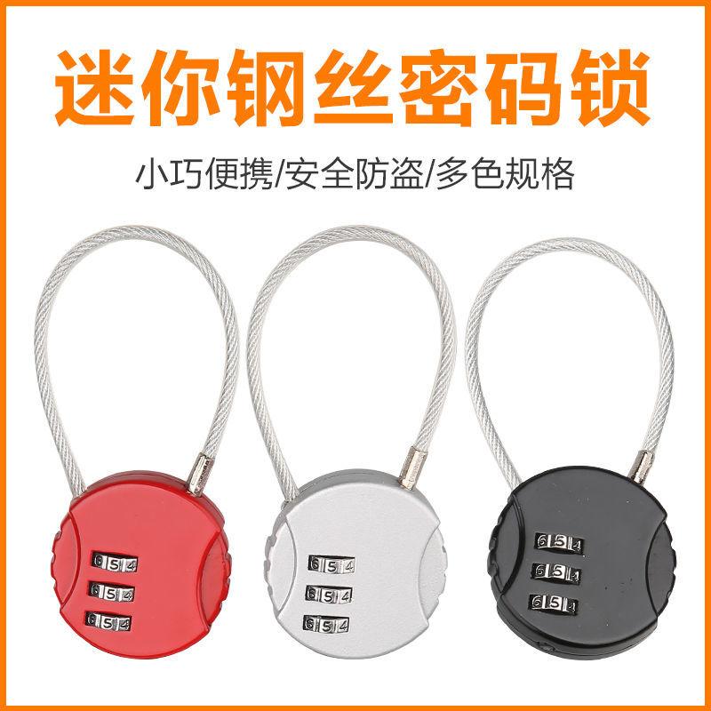 中國代購|中國批發-ibuy99|防灾背包|密码锁挂锁 迷你柜子柜门锁具家用背包行李箱学生宿舍小锁头
