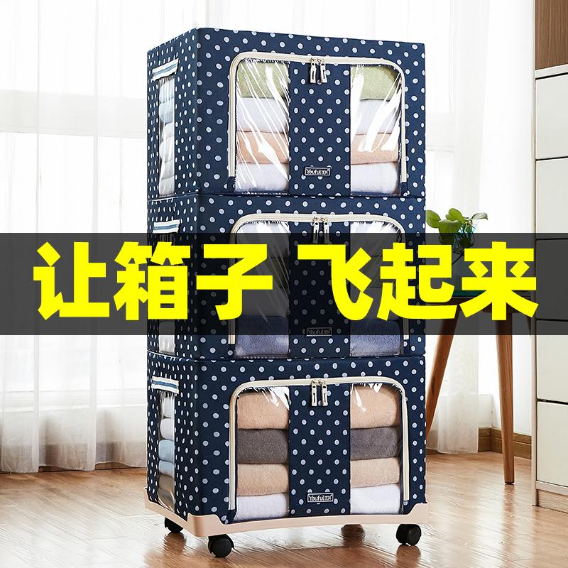 三件套收纳箱塑料特大号清仓布艺可折叠牛津纺装衣服的箱子整理箱 Изображение 1