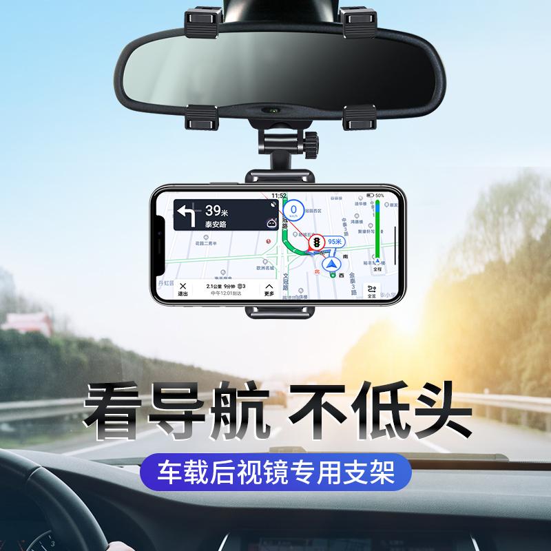 中國代購|中國批發-ibuy99|手机支架|硕灵科尼其手机支架现货2021新款后视镜车载手机支架车内通用包邮