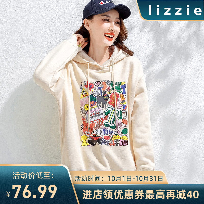 2021 autumn oversize Hong Kong Style Hoodie loose, thin and sweet beauty wear letter printed thin sweater trend