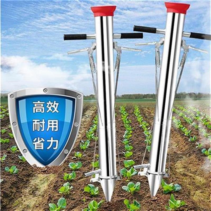 白钢玉米农业尺寸打孔器打洞器取土器地H膜加厚Q栽VU苗器插秧机种