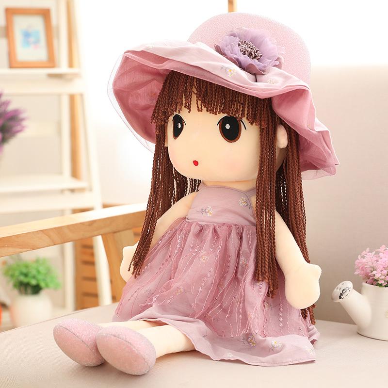 可愛い女の子ぬいぐるみFぬいぐるみピンクプリンセス薫が抱いたぬいぐるみ遊び