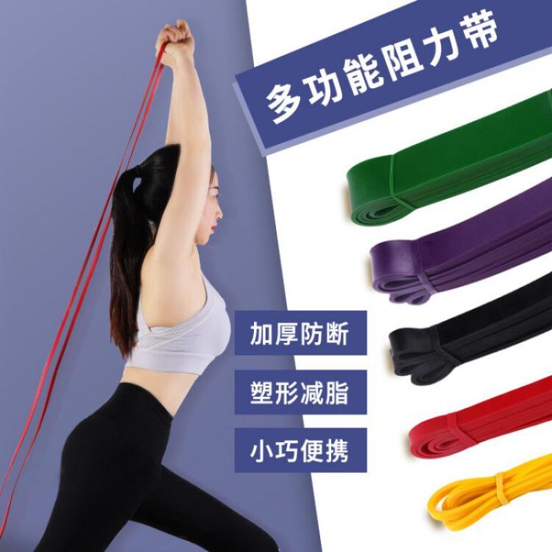 中國代購 中國批發-ibuy99 健身 岛睫之技信息变美材弹力带健身男女引体向上辅助绳子拉力带练肩弹