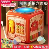 查看手拍鼓婴儿玩具宝宝益智早教儿童六面体拍拍鼓男孩女孩0-1岁6个月价格