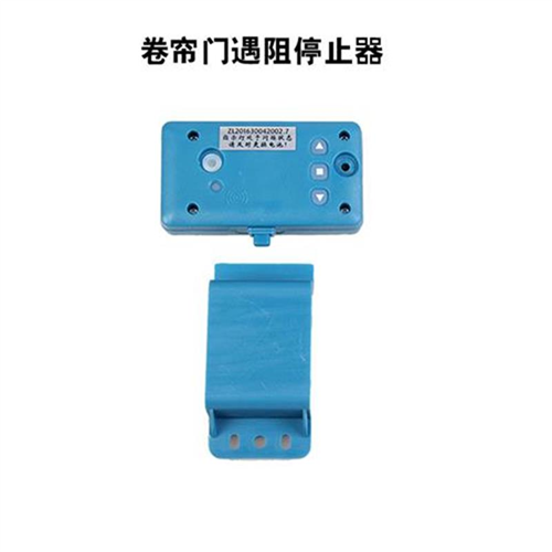 I. water roll stopper rolling door machine accessories anti pressure C motor electric rolling shutter motor anti brake and loss prevention