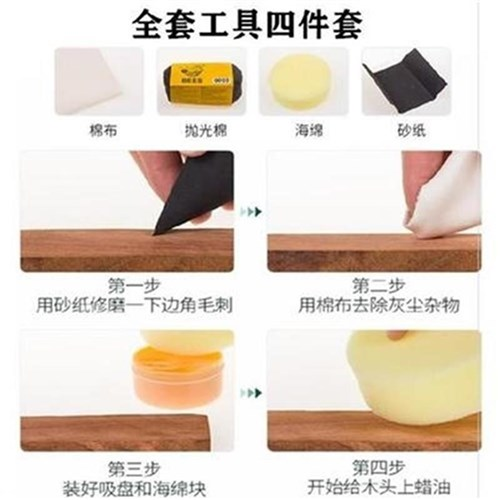 Bulk colored s Wax decaying paint solid wax wood oil for furniture floor and tea table