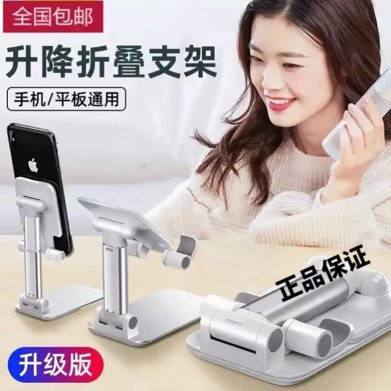 中國代購|中國批發-ibuy99|手机支架|手机支架39元2个真正厂家直销桌面网红手机支架