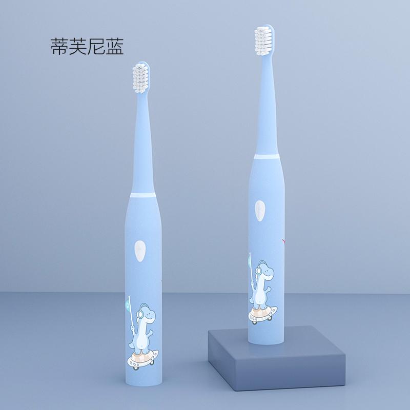 SVJ儿童声波智能电动牙刷6-12岁以上软毛小孩宝宝自动充电非U型刷