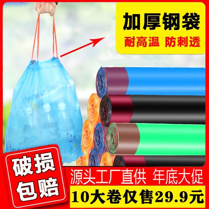 中國代購 中國批發-ibuy99 垃圾袋 察购严选抽绳垃圾袋加厚一次性束口垃圾袋抽绳自动收口不脏手爆款
