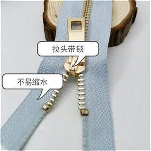 新品头金属dg服配件拉拉锁夹克双服铜双开款铜5号双.向棉长拉链
