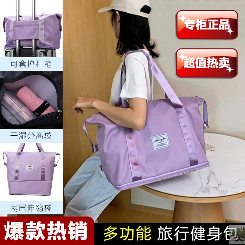 初阳精选好物爆款热销多功能旅行包健身包出行包两层伸缩大容量