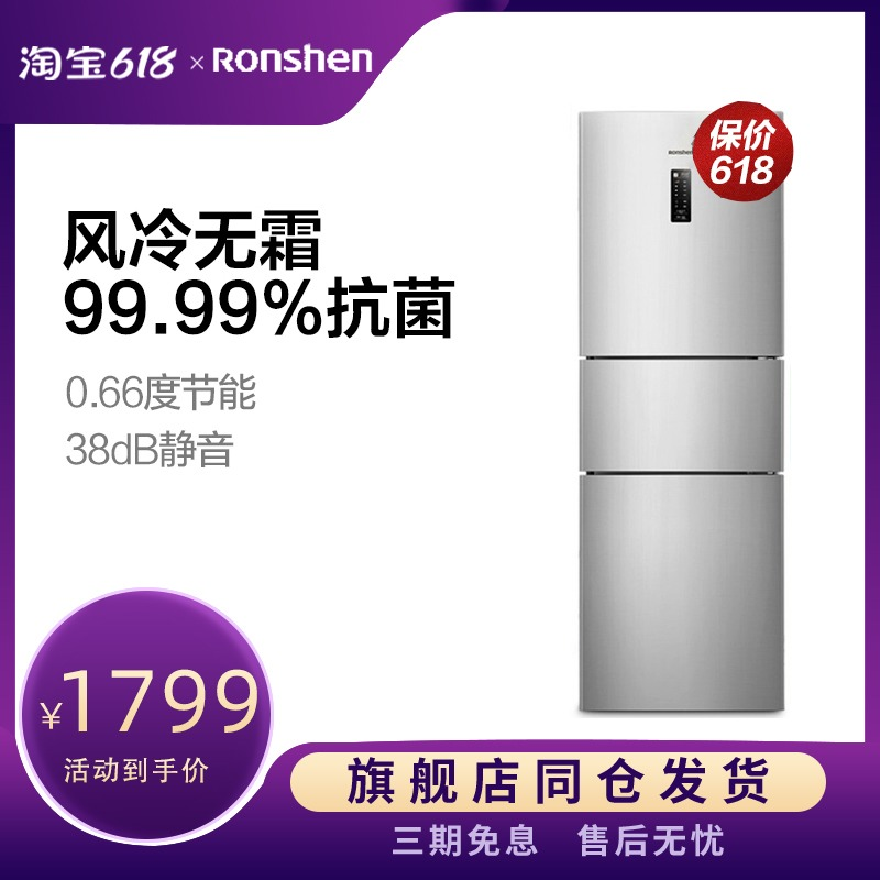 Холодильники Артикул 645765814375