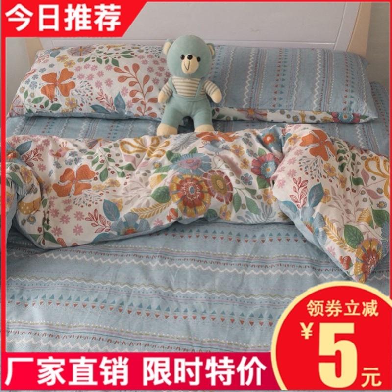 中國代購|中國批發-ibuy99|床品布艺|ins全棉四件套纯棉套件被套床单冬季网红北欧1.5m1.8米床条纹床品