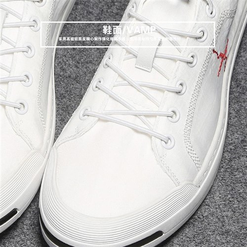 Hong Kong fashion brand new summer lightweight shoes air canvas shoes C Korean version casual non Lace Up Board white mens small transparent shoes