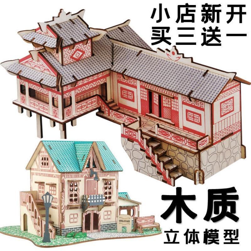 中國代購|中國批發-ibuy99|模型|木质3diy儿童益智力手工积木拼图成人立体高难度仿真模型玩具摆件