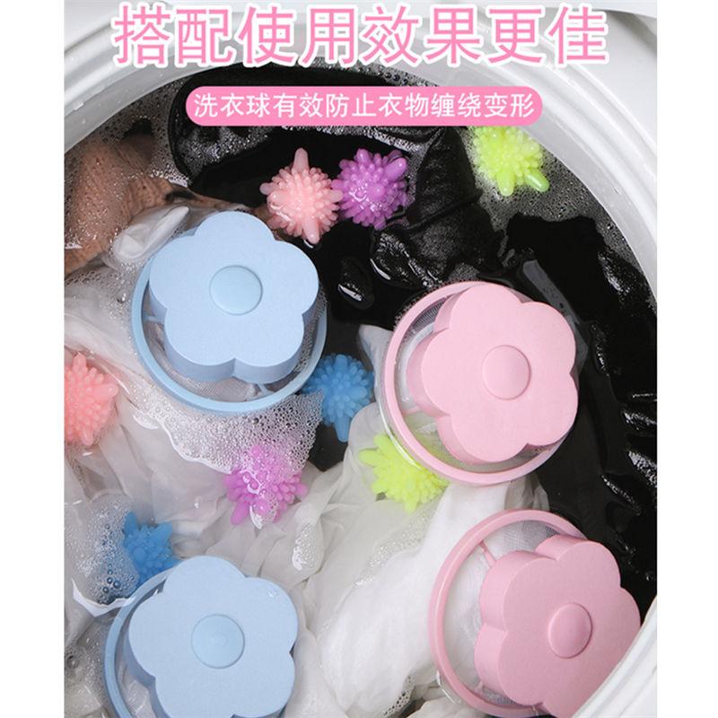 中國代購 中國批發-ibuy99 洗衣网 洗衣机漂浮过滤网袋神器通用除毛器防缠绕洗衣球吸去毛器洗衣球
