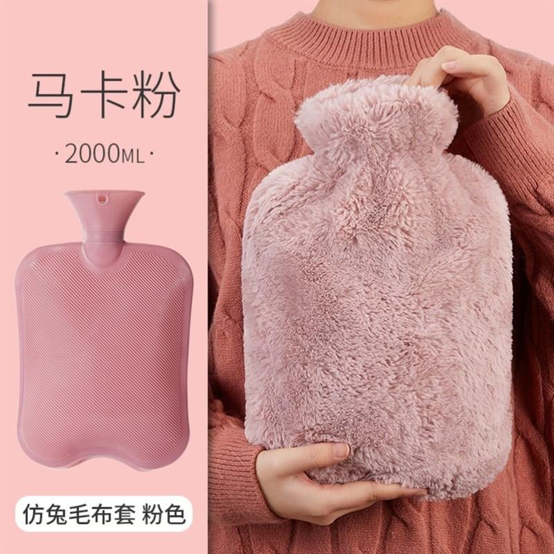 高級なホットバッグ寝床jルームの暖かい腰の女性の大きいサイズの宝はたっぷり水を注いでいます。