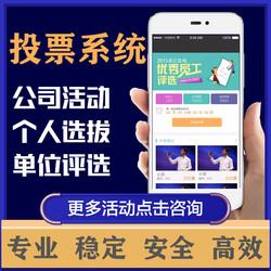 小程序app开发制作定制相亲交友积分商城投票开发定制作