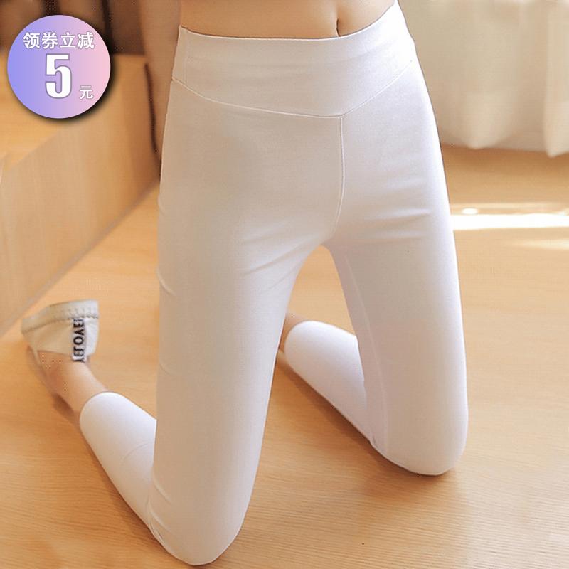 白色裤子女春秋夏季薄款打底裤女外穿高腰紧身百搭显瘦九分小脚裤
