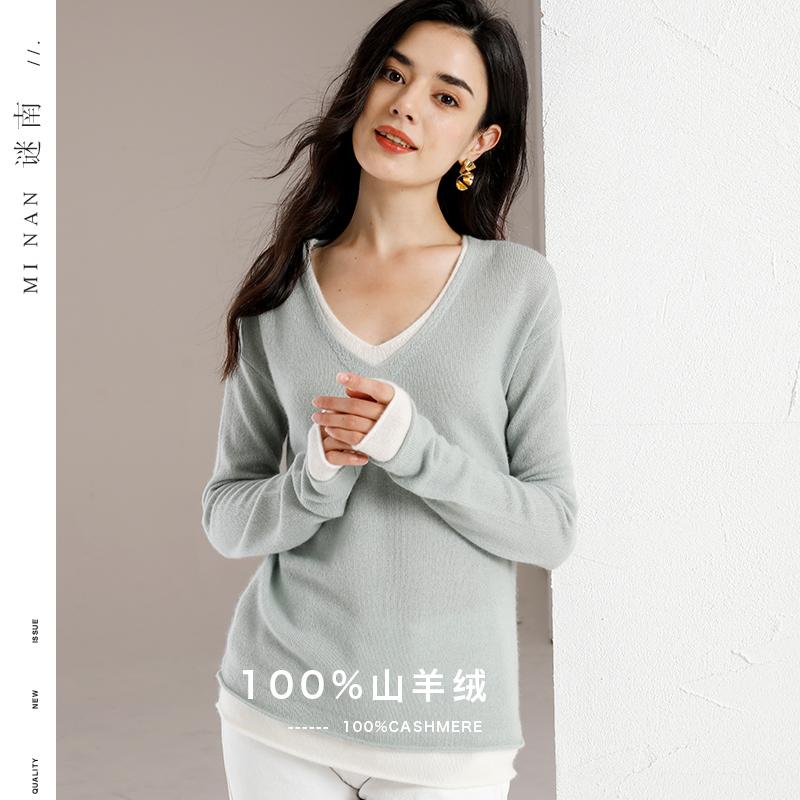 谜南纯羊绒衫春秋新款女v领薄款毛衣针织长袖羊毛打底衫