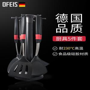 德国欧菲斯硅胶锅铲套装家用炒菜铲子不粘锅专用厨房汤勺漏勺厨具