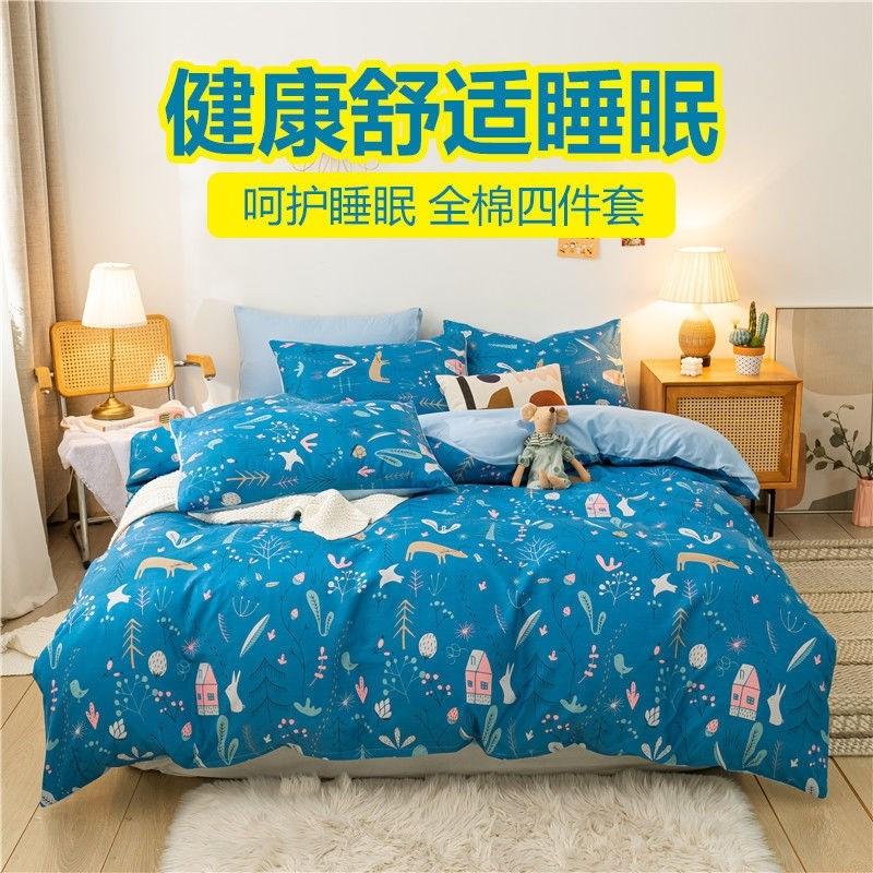 中國代購|中國批發-ibuy99|床上用品|网红款床裙四件套全棉纯棉少女心公主风春夏床单被套床上用品冰丝