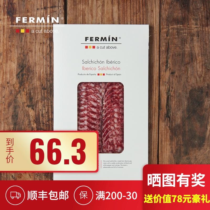 西班牙 FERMIN 伊比利亚黑猪风干萨尔齐琼香肠切片100g萨拉米送礼