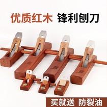 刨刀木工刨子手工刨推刨手推木刨木匠手刨工具大全套装新型推铇子