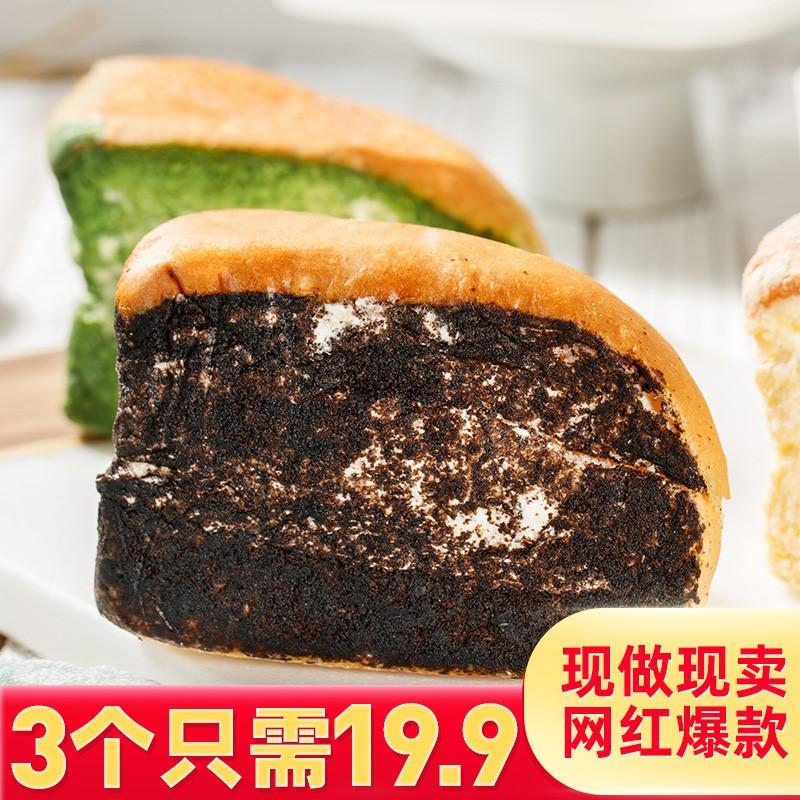 网红西式糕点奶酪包奶油蛋糕零食乳酪夹心爆浆面包早餐欧包下午茶