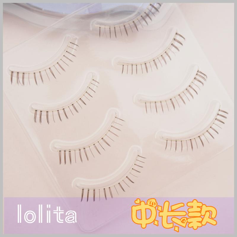 棕色中长款下睫毛性感可爱日系假睫毛 欧美妆 Lolita COS易用图片