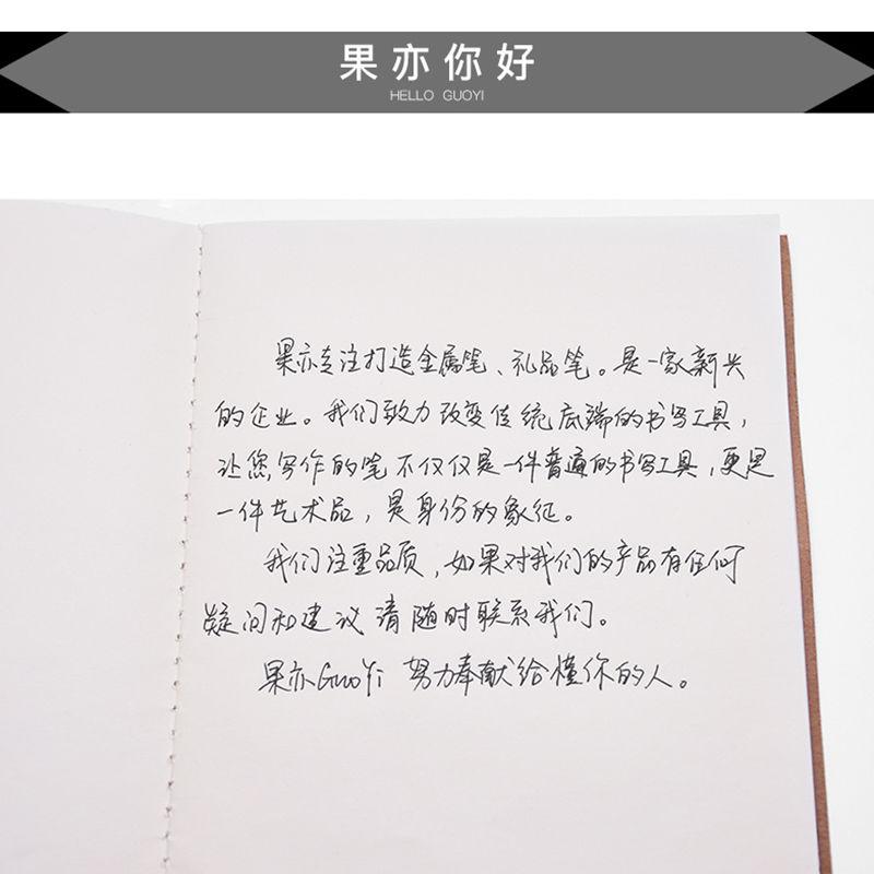 中國代購 中國批發-ibuy99 圆珠笔 果亦Guoyi 圆珠笔金属钢壳旋转签字笔批发酒店商务简约广告走珠笔