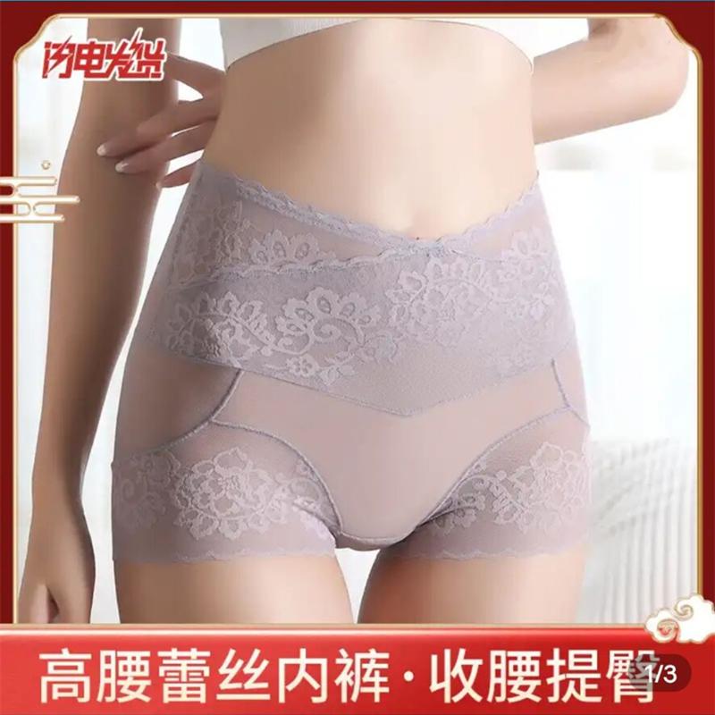 夏谷奈高腰蕾丝提臀内裤透气亲肤轻松塑造好身材全新升级双荣小店