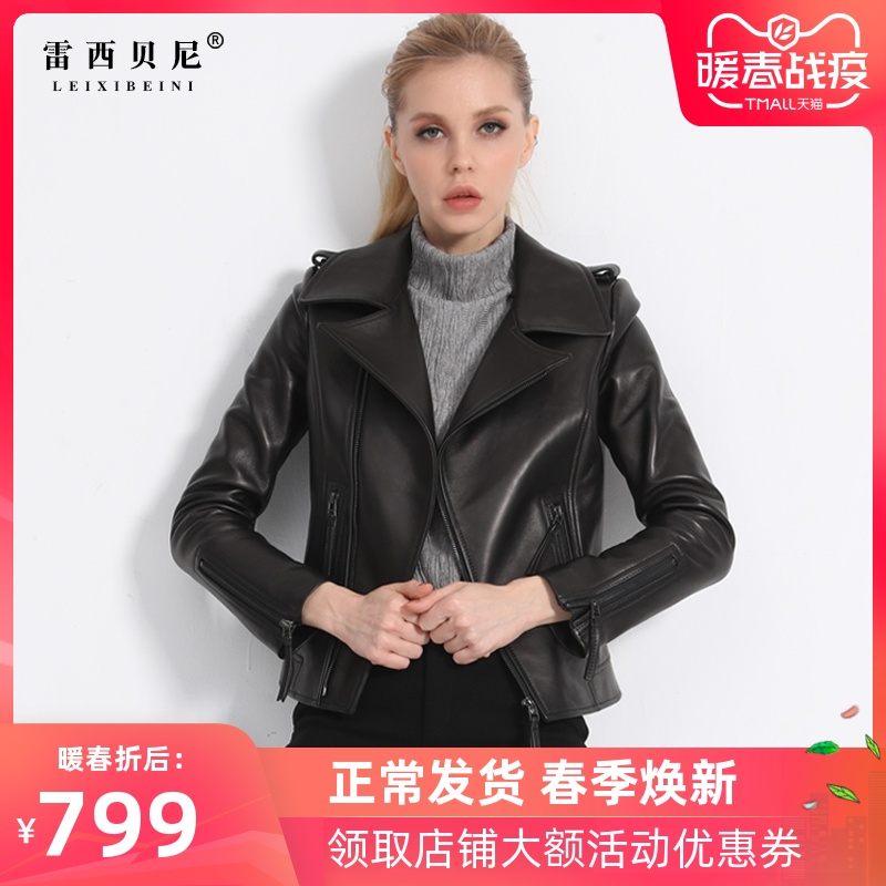 Spring and autumn sheep leather locomotive leather leather women short coat 2020 new Korean slim and handsome little leather jacket