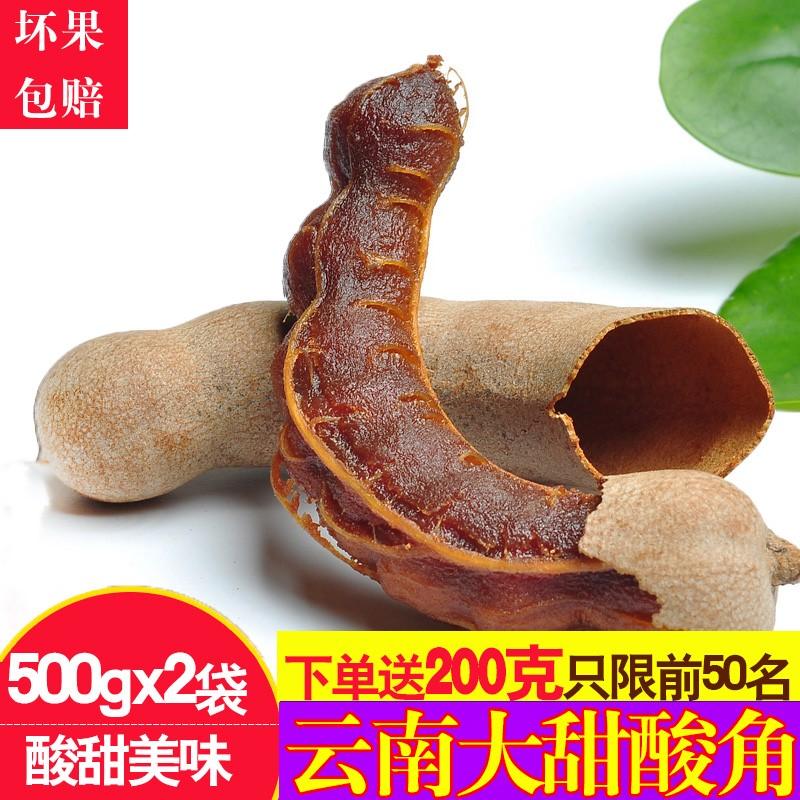 买1送1甜角酸角云南特产孕妇开胃休闲零食新鲜罗望水果泰国酸豆角