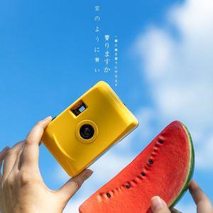 学生平价小型随身高清便宜数码相机