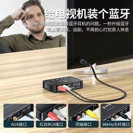 普通音响蓝牙AUX有线音频接收器U盘老式家用功放蓝牙转接器3.5NFC图片