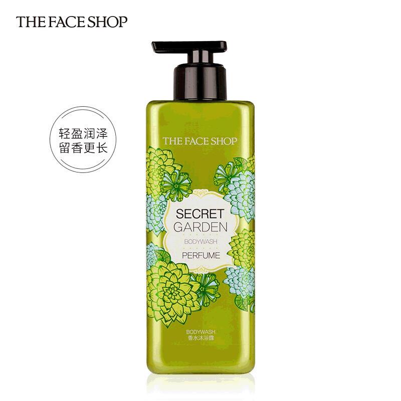 LG菲诗小铺秘密花园香水沐浴露持久留香香氛沐浴乳滋润保湿.