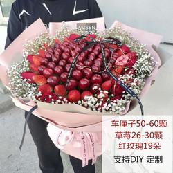 网红发光草莓创意水果车厘子鲜花樱桃蔬菜草莓花束北京鲜花生日