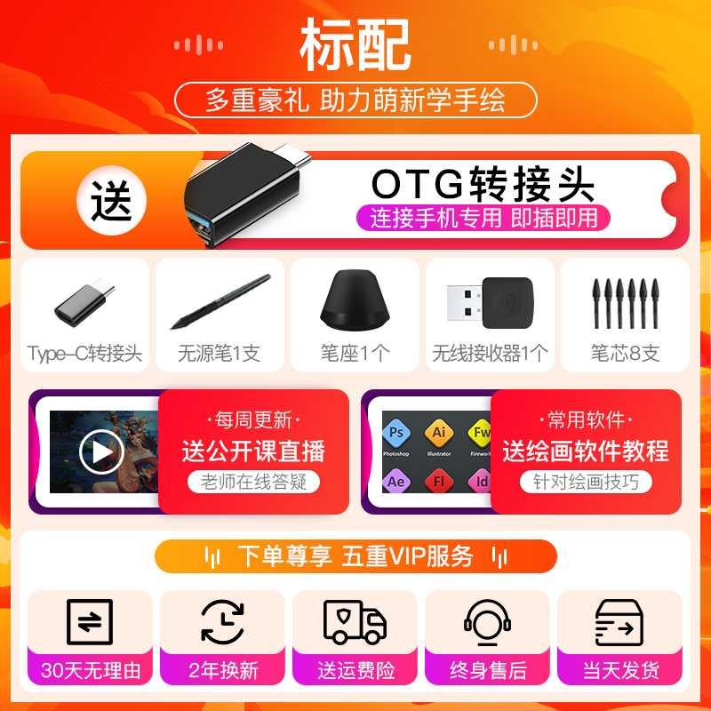 Электронные устройства с письменным вводом символов Артикул 647531314001