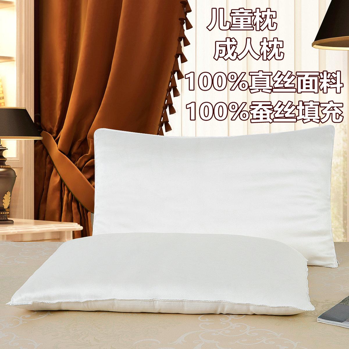 新品真丝内胆100桑蚕丝枕头枕芯