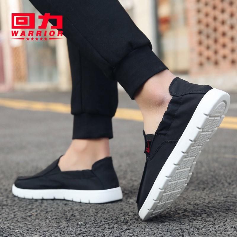 回力老北京帆布鞋男士一脚蹬男鞋