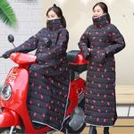 電瓶車擋風被冬季騎車防寒電動車摩托車防風防水加厚保暖擋風衣罩