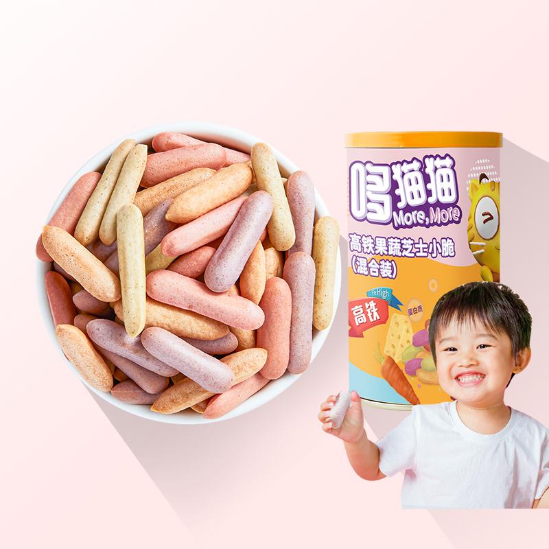 哆猫猫宝宝零食高铁果蔬芝士小脆罐装儿童休闲小零食不添加白砂糖