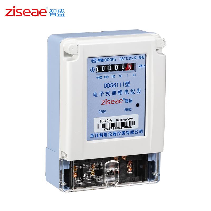 智盛单相电子式电能表出租房屋家用智能电表220v电度表高精度火表